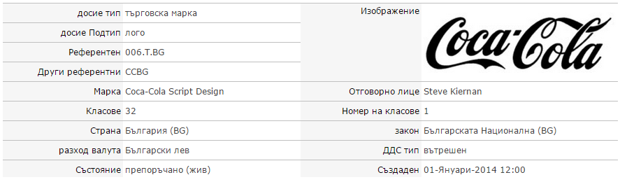 fileye's multilingual Bulgarian (Bulgaria) interface