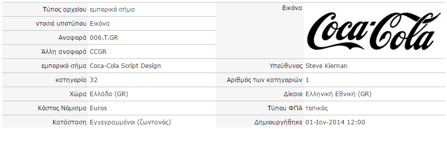 fileye's multilingual Greek (Greece) interface