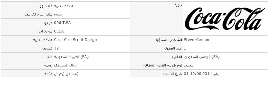 fileye's multilingual Arabic interface